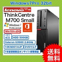 ■ Lenovo ThinkCentre M700 Small (10KN001HJP) ・Wind...