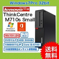 レノボ Lenovo lenovo ThinkCentre M710s Small シンクセンター ...