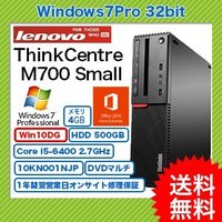 レノボ Lenovo lenovo ThinkCentre M700 Small シンクセンター 1...