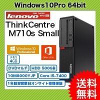 ■ Lenovo ThinkCentre M710s Small (10M8000YJP) ・Win...
