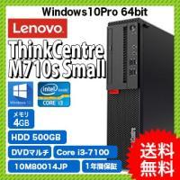 ■ Lenovo ThinkCentre M710s Small (10M80014JP) ・Win...