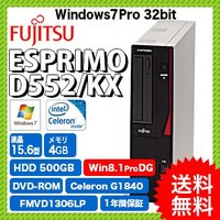 ■ 富士通 ESPRIMO D552/KX (FMVD1306LP) ・Windows7 Profe...