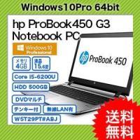 ・hp新品ノートPC ・Win10 Pro 64bit ・Intel Core i5-6200U ・...