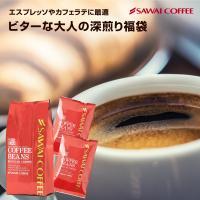 コーヒー 珈琲 福袋 コーヒー豆 珈琲豆 送料無料 濃厚 な コーヒー生活 楽しみたい セット グルメ