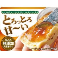 【内容量】 ・ティージャム    160g×1 ・オリジナルスコーン 5個 ・紅茶のスコーン   5...