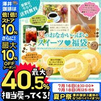 【内容量】 ・完熟マンゴーロールケーキ(長さ18cm)1本 ・チーズケーキ(直径12.5cm×高さ3...