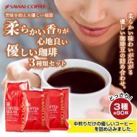 【内容量】 レギュラーコーヒー ・ロイヤルブレンド    500g ・アニバーサリーブレンド 250...