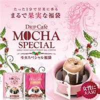 【内容量】 ドリップバッグコーヒー ・モカレディ8g×40袋 ・モカブレンド8g×40袋  ※北海道...