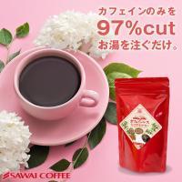 【内容量】 インスタントコーヒー ・カフェインレス 80g(約40杯分) 【賞味期限】 商品に記載 ...