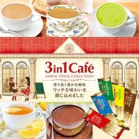 【内容量】 下記より1種類(各40袋) ・コーヒーオレ 12.9g×40袋 ・ロイヤルミルクティー ...