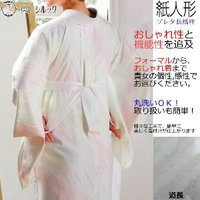 メーカー参考価格¥28,800円+税