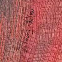 和装コート 対応 送料無料 反物販売/お仕立て承ります 岩浅公展 膨れ織 茜系色 着物/和服/和装/着尺/反物/遊び着/カジュアル10m×37cm