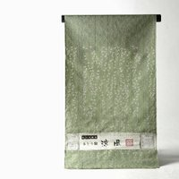 米沢市 白根沢 もじり織 涼風 紋織物 部分透かし織 紬・御召 薄クリーム色・桃色・鶯色 反物販売 お仕立て承ります 5月9月におすすめ 送料無料