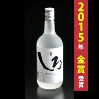 【米焼酎】白岳 しろ 25度 720ml【高橋酒造】  モンドセレクション2015 金賞受賞!!  ...