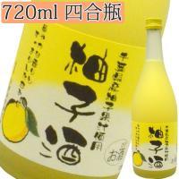 柚子酒 8度 720ml 和蔵酒造