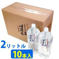 ◆商品名 心清水 2l×10本  ◆商品説明 硬度180〜340mg/Lの天然水  ■奥伊勢 香肌郷...
