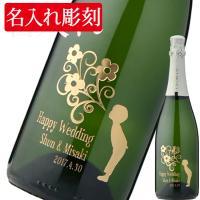 名入れ ワイン スパークリング 彫刻メッセージ 父の日 結婚祝い 誕生日  Bodegas Loza...