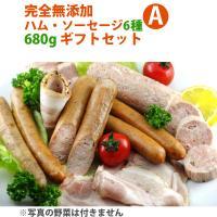 ◆商品説明 温屠体とは、食肉処理後およそ6時間以内のまだ温かい豚肉のことを言います。処理したばかりの...