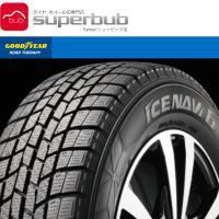 スタッドレスタイヤ 新品 正規品 表示価格は1本分 ホイール別売  GOODYEAR ICE NAV...