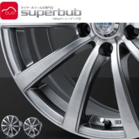 スタッドレスタイヤホイール4本セット 新品 正規品  ●カラー:ブラックシルバー(BS) ●付属品:...