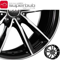 スタッドレスタイヤホイール4本セット 新品 正規品  ●カラー:ブラックミラー(BM) ●付属品:セ...