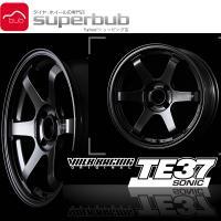 サマータイヤホイール4本セット 新品 正規品  ・工法:鍛造1ピースホイール・安全規準:JWL+R ...