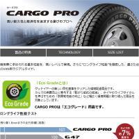 ■商品: グッドイヤー カーゴプロ 軽トラック サマータイヤ 新品 正規品 ホイール別売 ■本数: ...