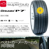 サマータイヤ 新品 正規品 表示価格は1本分 ホイール別売PIRELLI Cinturato P7 ...