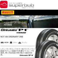 世界売上ランキング5位 Pirelli Tire 出展元:アメリカ モダンタイヤディーラー誌  サマ...