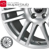 スタッドレスタイヤホイール4本セット 新品 正規品  ●COLOR:SSP (スーパーシルバーペイン...