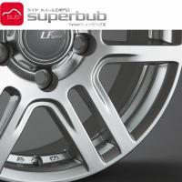 スタッドレスタイヤホイール4本セット 新品 正規品  ●カラー:ハイパーシルバー(HS) ●付属品:...