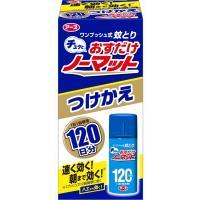 【アース製薬】おすだけノーマット 120日分 付替え用(25mL)殺虫剤 scbmitsuokun1972