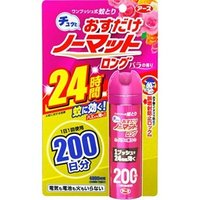 【訳あり 特価】 アース製薬 おすだけノーマットロング スプレータイプ バラの香り 200日分 (41.7mL) ワンプッシュ式蚊取り scbmitsuokun1972