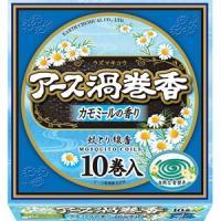 【訳あり 特価】 アース製薬 アース渦巻香 カモミールの香り 箱 (10巻入) 蚊とり線香|scbmitsuokun1972