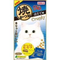 【訳あり 特価】 チャオ 焼かつおクランキー ほたて味 (3g×10袋入) 猫用 おやつ|scbmitsuokun1972