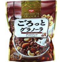 【MA】 日清シスコ ごろっとグラノーラ チョコナッツ (400g) チョコ味のシリアルに、3種のナッツがたっぷり scbmitsuokun1972