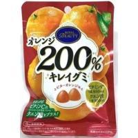 【訳あり 特価】 賞味期限:2019年11月4日 三菱食品 ロイヤルビューティオレンジ200% キレイグミ (45g)