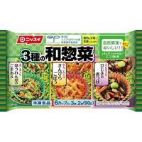 【M 24個セット♪】 ニッスイ 3種の和総菜 (3種×2個入)×24個 冷凍食品|scbmitsuokun1972