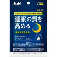 【A】 アサヒグループ食品 ネナイト 28粒入り(7日分) scbmitsuokun1972