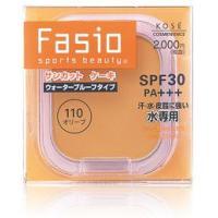 コーセー ファシオ(Fasio) サンカット ケーキ SPF30・PA+++(レフィル) 1個 水専用 ケーキファンデーション 化粧下地不要 ウォータープルーフ|scbmitsuokun1972