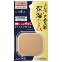 【※】 カネボウ media メディア モイストフィットパクトEX <つめかえ> OC-E1 11g  SPF12/PA++ scbmitsuokun1972