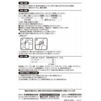 【第2類医薬品】【A】 小林製薬 コムレケアゼリー 4包|scbmitsuokun1972|03