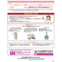 【第2類医薬品】 【※ sasa】 大正薬品 コーラック (120錠) 便秘薬|scbmitsuokun1972|03