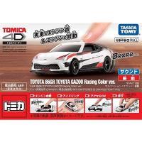 タカラトミー トミカ4D トヨタ 86GR TOYOTA GAZOO Racing Color ver. [01] 〔メール便 送料無料〕