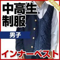 襟元と両脇下の3ケ所にボタンを付けて、ループでとめるだけですぐに着用。ベストやセーターを着なくても暖...