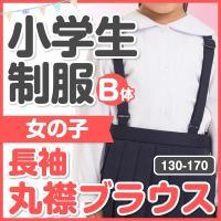 ゆうパケット(200円)で送れる商品。かわいい丸襟。肥満体対応サイズ。  ■素材:ブロード  ■混率...