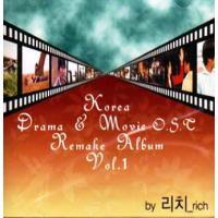 「バラードの貴公子」と異名を取るRichが、4枚目のアルバムを発表。今回は、韓国映画やドラマ関連の曲...