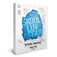 BTS 2ndミニアルバム - Skool Luv Affair (1CD + 2DVDs) (スペシャルエディション) (限定版) (Reissue) (韓国盤) (輸入盤)