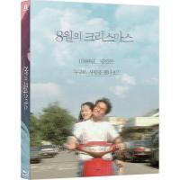 名優ハン・ソッキュ、シム・ウナ主演の名作韓国映画。ソウルの街中で小さな写真店を経営する青年ジョンウォ...