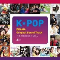 大ヒットコンピレーションアルバム「K-POP DRAMA OST Hit Collection」に第...